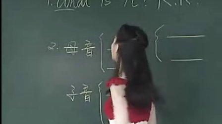台湾美女老师教KK音标 美式英语发音视频