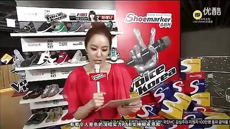 120504 Mnet The Voice of Korea.E13 【韩语中字】