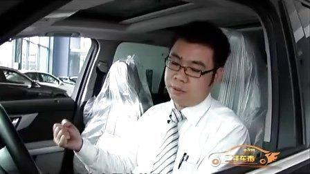 20120723车视界节目 黄海汽车交车仪式