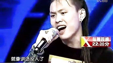 激情唱响20120726内蒙古  张玮