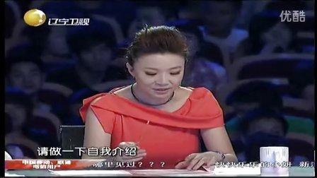 辽宁卫视:激情唱响(2)--正大光明