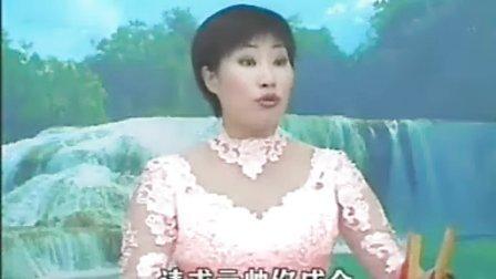 演唱:戴飞芸  五凤六美图  09