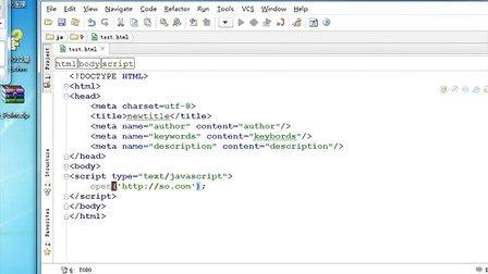 6nav.com_路航_javascript基础及jquery应用(9_1)