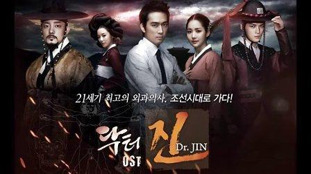 玉珠铉(FinKL)-Dr.Jin OST 连理枝(宋承宪 金在中 朴敏英)
