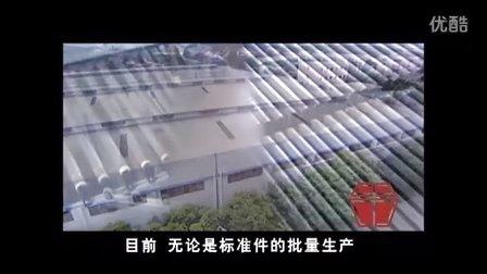 索菲亚定制衣柜形象专题片