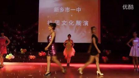 新乡市一中2012年社团文化节③音乐社 模特秀