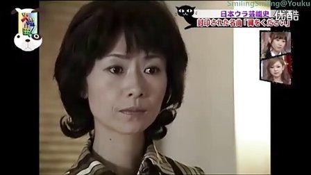 120529 火曜曲!ep06 AKB48中居江角徳永英明西野カナNYC家入レオ彭薇薇