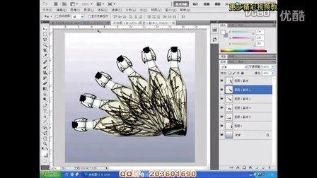55.超清 Photoshop CS5经典教程_实例—瓶子斜倒效果;QQ群:203601690