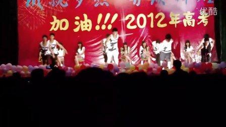 安新中学2012年高考加油晚会高二舞蹈face exo jazz