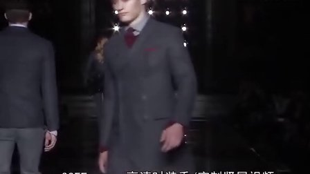Ermanno Scervino  2013秋冬米兰男装 时装秀 男装时装周  发布会