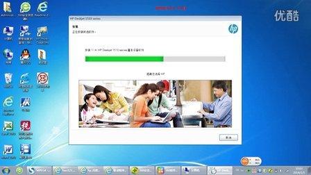 惠普HP 1510驱动安装