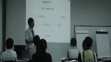 质量金舟军宝马汽车MSA测量系统分析培训视频
