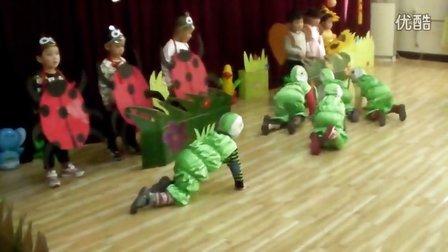 师大实验幼儿园小班情景剧《毛毛虫》