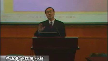 【荆建林】市场调查分析与营销策划04