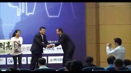 2012重庆站长大会-书法大师