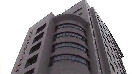 【上海】华东师范大学逸夫楼