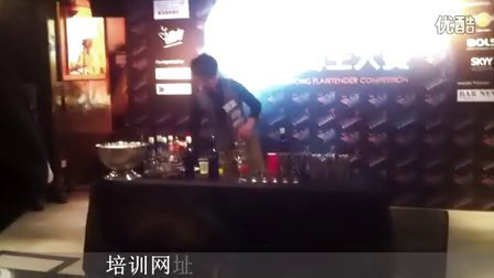 韦奇香港调酒比赛【广东珠海明珠调酒咖啡培训学校】