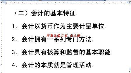 莘庄会计上岗证培训  备战2014年上海会计证考试
