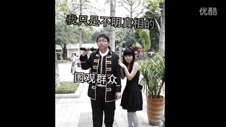 沁恒动漫社招新宣传MV