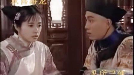 张卫健52部电视剧剪辑大全