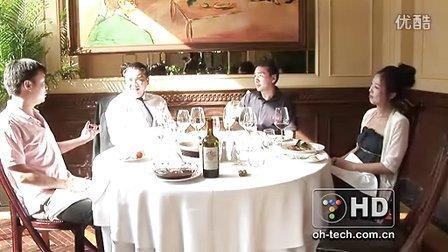 Bon appétit ! 第一期 (OT葡萄酒视新的酒配餐视频) – 美酒与法餐的美妙结合!(下)