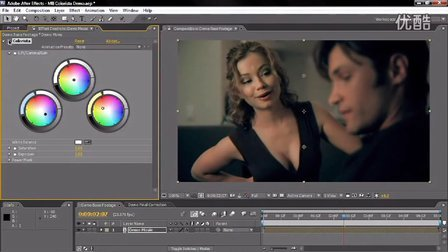NVIDIA Quadro GPU 上运行的 Magic Bullet Colorista