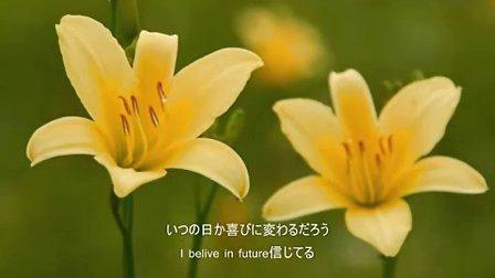 ビリーヴ (BELIEVE)-タンポポ児童合唱団