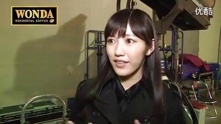AKB48 ワンダ ゴールドブラック 金の無糖 CM メイキング