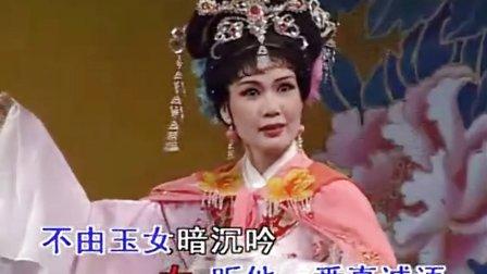 潮剧《皇帝与村姑》选段:听他一番真诚语.