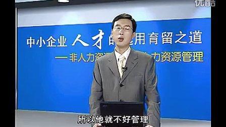 深圳龙城人力资源管理师 培训班【人力资源证培训青瑞】