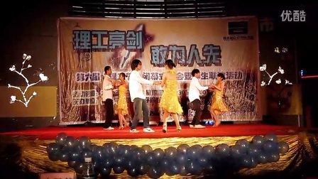 2010年理工节闭幕式交谊舞-舞动青春