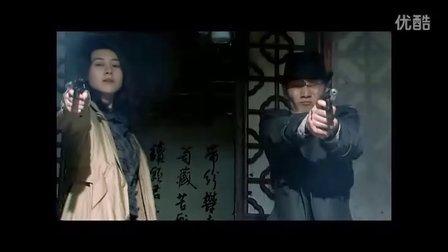 李彦明《杀狼花》剪辑第二部带原声版