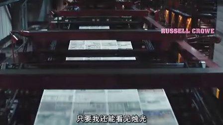 【国家要案】插曲报纸印刷工序