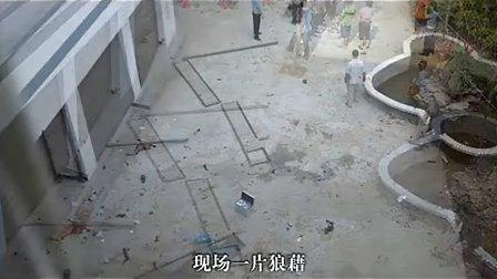 实拍云南巧家县案致314伤 疑似户引爆大楼-5月10日