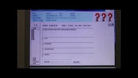 萍乡市会计网--会计培训学校、会计电算化、会计证、会计职01集