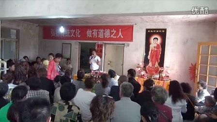 秦老师讲因果20120521A