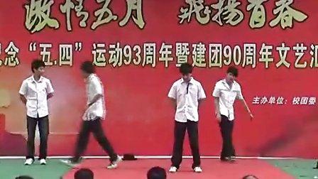 新邵职中 2012五四青年节文艺汇演(上)