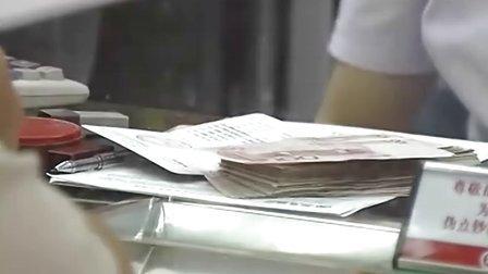 首都经济报 20120522
