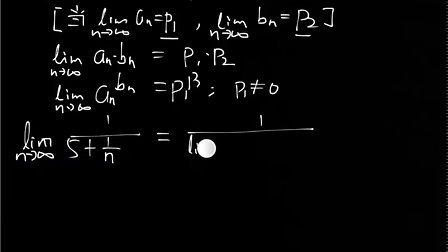 物理竞赛公开课02002极限第3节