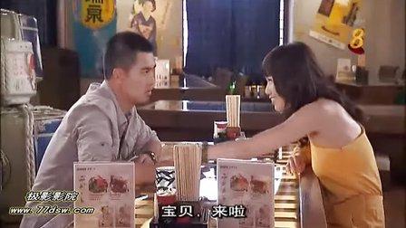 电视剧-【再见单人床】有爱的小夫妻