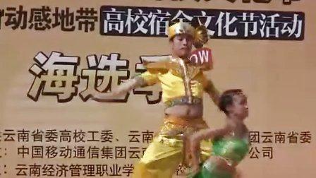 Mstar动感地带云南第二届宿舍文化节终于知道傣族阿哥怎么追求傣族阿妹的了......