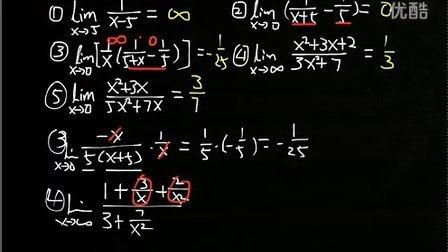 物理竞赛公开课02002极限第4节