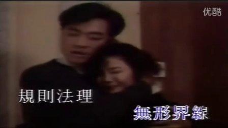 TVB电视剧《我本善良》主题曲《笑看风云变》
