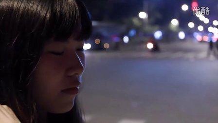 彭晏成 导演处女作《分开以后》MV