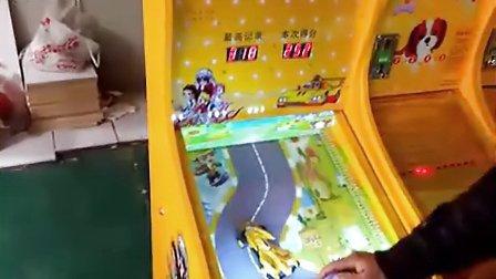 雅童赛车大冒险之穿过终点圈,游戏结束 丁泉科技