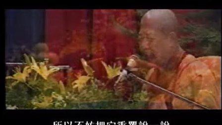 地藏菩萨本愿经浅释第一集(01)-宣化上人主讲