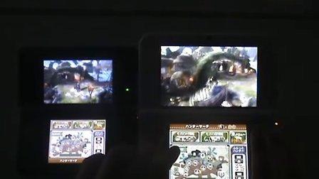 电玩巴士_3DSLL怪物猎人3G对比视频