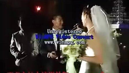 婚礼主持培训视频16