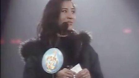 四大天王之1991年香港十大中文金曲颁奖典礼完整版A 标清