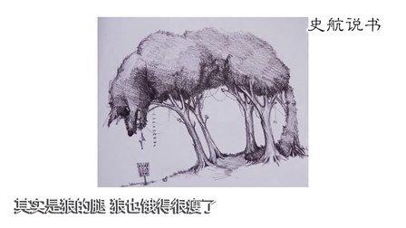 """【史航说书】第225期:""""启发童书馆""""绘本之新年特辑(一)"""